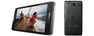 The Newest DROID RAZRs: What People Are...