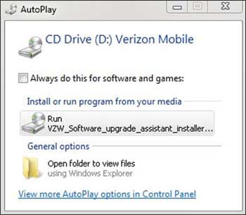 Run installer from Autoplay