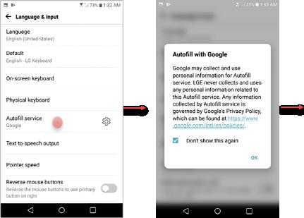 LG G5 Autofill screenshot
