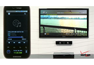 Samsung Continuum™ Allshare