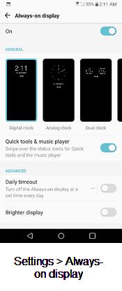 LG V30 Always on Display screenshot
