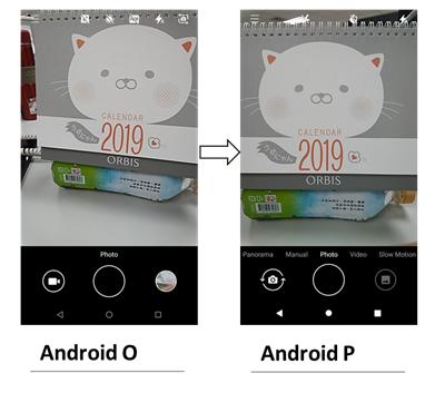 Nokia 2 V Software Update
