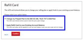 Add Money Online Step. Log onto softmyconro.ga Select