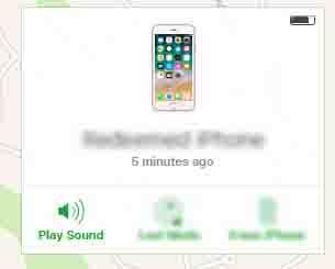Reproducir sonido