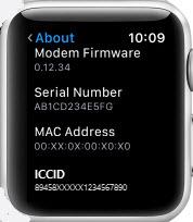 View SIM number