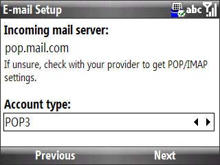 Email setup incoming mail server screen