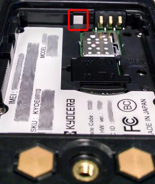 Liquid indicator phone