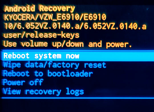 Reboot System Now screen