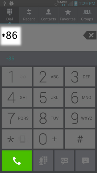 Phone Keypad select *86 for Voicemail