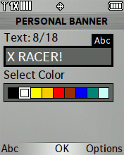Personal Banner entry screen