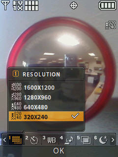 Camera screen with focus on the resolution menu options