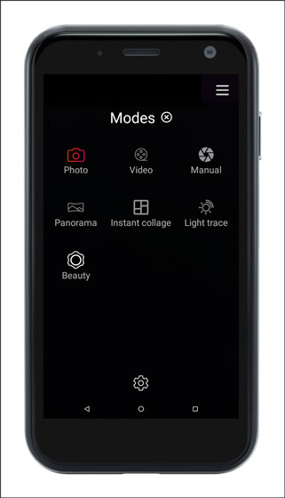 Camera screen modes icon details