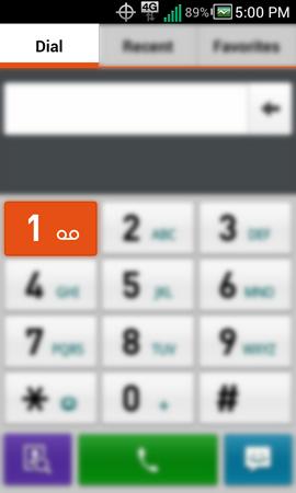 Pestaña Keypad con 1
