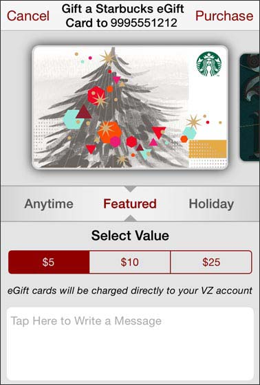 Gift selection with options to Select image, Dollar value, and enter your message and Purchase eGift