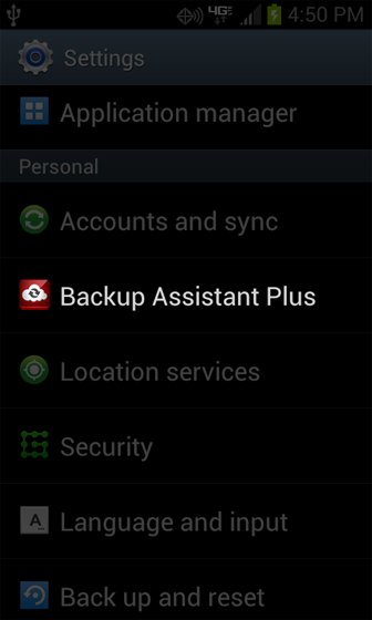 Backup Assistant Plus en la pantalla Settings