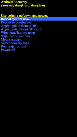 Android system recovery screen with reboot system now