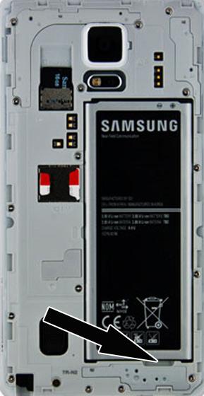 Muesca del compartimento de la batería