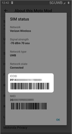 Sim status screen