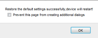 Second confirmation popup