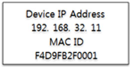 Display Network Extender IP address